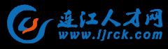 连江人才网